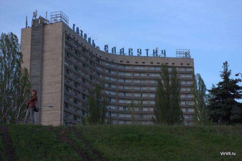 Славутич